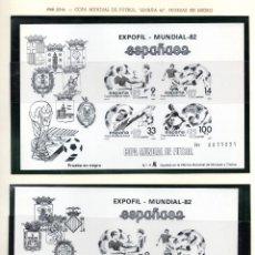 Sellos: ESPAÑA SPAIN PRUEBA DE LUJO Nº 4/5 FUTBOL MISMA NUMERACION. Lote 194632013