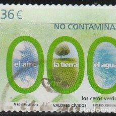 Sellos: EDIFIL Nº 4696, VALORES CIVICOS: NO CONTAMINAR, USADO. Lote 194635410