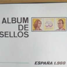 Sellos: SELLOS NUEVOS ESPAÑA AÑO 1988 COMPLETO + POSTALES + AEROGRAMAS (SIN FIJA SELLOS). Lote 194686383