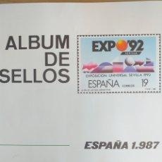 Sellos: SELLOS NUEVOS ESPAÑA AÑO 1987 COMPLETO + POSTALES + AEROGRAMAS (SIN FIJA SELLOS). Lote 194686910
