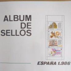 Sellos: SELLOS NUEVOS ESPAÑA AÑO 1986 COMPLETO + POSTALES + AEROGRAMAS (SIN FIJA SELLOS). Lote 194687278