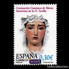 Sellos: ESPAÑA 2007. EDIFIL 4342. MARÍA SANTÍSIMA DE LA O. NUEVO** MNH. Lote 194740611