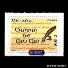 Sellos: ESPAÑA 2007. EDIFIL 4331. CANTAR DEL MIO CID. NUEVO** MNH. Lote 194740998