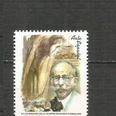 Selos: ESPAÑA EDIFIL NUM. 3502 ** NUEVO SIN FIJASELLOS. Lote 194757678