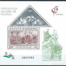 Sellos: 1992. EXPOSICIÓN MUNDIAL DE FILATELIA GRANADA'92. EDIFIL HOJITA 3195**MNH. CARABELAS - COLÓN.. Lote 194769123