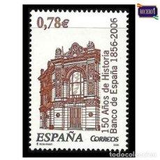 Sellos: ESPAÑA 2006. EDIFIL 4220. BANCO DE ESPAÑA. NUEVO** MNH. Lote 194858793