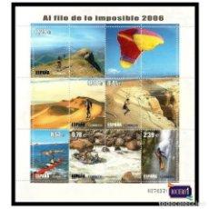 Sellos: ESPAÑA 2006. EDIFIL 4224.AL FILO DE LO IMPOSIBLE. NUEVO** MNH. Lote 194860100