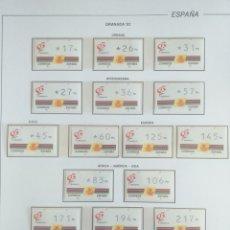 Sellos: SELLOS ESPAÑA AÑO 1992 GRANADA 92 ATMS AUTOMÁTICOS 19 VALORES NUEVOS. Lote 194861091