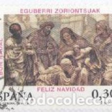 Francobolli: ESPAÑA - AÑO 2007 - EDIFIL 4355 - NAVIDAD 2007 - USADO. Lote 194865428