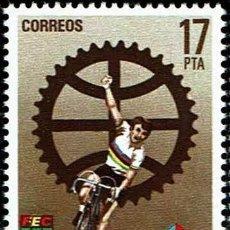 Timbres: ESPAÑA 1984 - EDIFIL 2772 (**). Lote 194880522