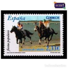 Sellos: ESPAÑA 2006. EDIFIL 4253. CARRERAS DE CABALLOS DE SANLUCAR DE BARRAMEDA. NUEVO** MNH. Lote 194881535