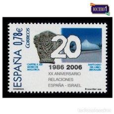 Sellos: ESPAÑA 2006. EDIFIL 4258. ESPAÑA-ISRAEL, RELACIONES DIPLOMÁTICAS. NUEVO** MNH. Lote 194882447