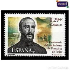 Sellos: ESPAÑA 2006. EDIFIL 4281. CENTENARIO DEL NACIMIENTO DE SAN FRANCISCO JAVIER. NUEVO** MNH. Lote 194885430