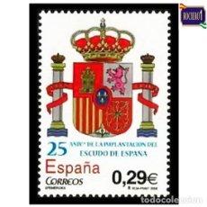 Sellos: ESPAÑA 2006. EDIFIL 4284. ESCUDO DE ESPAÑA. NUEVO** MNH. Lote 194885730