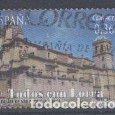 Sellos: ESPAÑA - AÑO 2012 - EDIFIL 4695 - TODOS CON LORCA - USADO. Lote 194886532