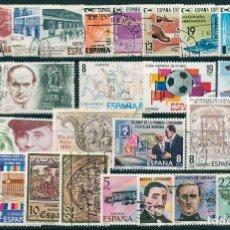 Sellos: ESPAÑA 1980. AÑO COMPLETO - EDIFIL º2558/2598. Lote 194888336