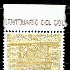 Sellos: ESPAÑA 1985 - EDIFIL 2780 (**) . Lote 194888405