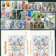 Sellos: ESPAÑA 1982. AÑO COMPLETO - EDIFIL º2644/2684. Lote 194888520