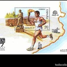 Sellos: ESPAÑA EXFILNA´87 HOJA BLOQUE EDIFIL NUM. 2918 ** NUEVA SIN FIJASELLOS. Lote 194895502