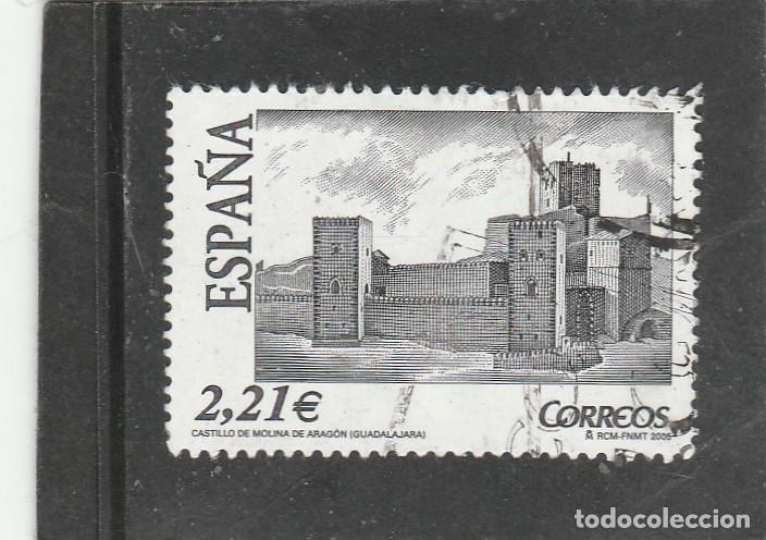 ESPAÑA 2005 - EDIFIL NROS. 4172 - CASTILLO MOLINA DE ARAGON - USADO - DOBLEZ (Sellos - España - Juan Carlos I - Desde 2.000 - Usados)