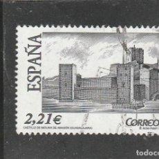 Sellos: ESPAÑA 2005 - EDIFIL NROS. 4172 - CASTILLO MOLINA DE ARAGON - USADO - DOBLEZ. Lote 194900322