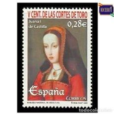 Sellos: ESPAÑA 2005. EDIFIL 4198. V CENTENARIO DE LAS CORTES DE TORO. NUEVO** MNH. Lote 194905451