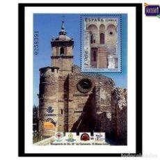 Sellos: ESPAÑA 2004. EDIFIL 4069. MONASTERIO DE STA. MARÍA DE CARRACEDO. NUEVO** MNH. Lote 194915017