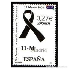 Sellos: ESPAÑA 2004. EDIFIL 4073. DÍA EUROPEO DE LAS VICTIMAS DEL TERRORISMO NUEVO** MNH. Lote 194915532
