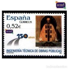 Sellos: ESPAÑA 2004. EDIFIL 4077. INGENIERÍA TÉCNICA DE OBRAS PÚBLICAS. NUEVO** MNH. Lote 194916471