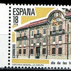 Sellos: ESPAÑA 1985 - EDIFIL 2790 (**). Lote 194917511