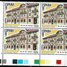 Sellos: ESPAÑA 1985 - EDIFIL 2790 (**) EN BLOQUE DE 4. Lote 194917650