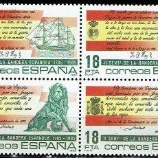 Sellos: ESPAÑA 1985 - EDIFIL 2791/2792 (**) EN PAREJAS. Lote 194921045