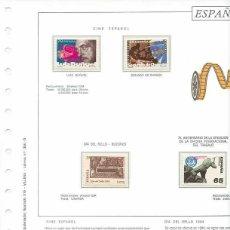 Sellos: ESPAÑA 1994. AÑO COMPLETO. MNH - MONTADO EN HOJAS TORRES. Lote 194923798