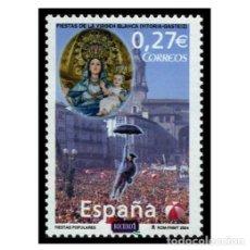 Sellos: ESPAÑA 2004. EDIFIL 4111. CIRCULO OSCENSE, HUESCA. NUEVO** MNH. Lote 194925696