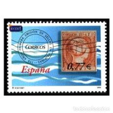 Sellos: ESPAÑA 2004. EDIFIL 4114. PRIMERA EMISIÓN DE SELLOS DE FILIPINA, ANIVERSARIO. NUEVO** MNH. Lote 194926176
