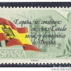 Sellos: ESPAÑA 1978 - EDIFIL 2507 ( USADO ). Lote 194936648
