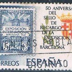 Sellos: ESPAÑA 1979 - EDIFIL 2549 ( USADO ). Lote 194936785