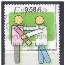 Sellos: ESPAÑA 2007 - EDIFIL 4335 ( USADO ). Lote 194963611