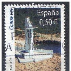 Sellos: ESPAÑA 2008 - EDIFIL 4428B ( USADO ). Lote 194963736