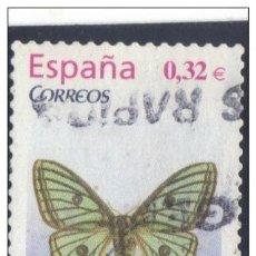 Sellos: ESPAÑA 2009 - EDIFIL 4468 ( USADO ). Lote 194963880