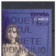 Sellos: ESPAÑA 2013 - EDIFIL 4676 ( USADO ). Lote 194964410
