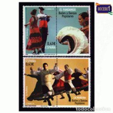 Sellos: ESPAÑA 2009. EDIFIL 4501-02 4502. BAILES Y DANZAS POPULARES. NUEVO** MNH. Lote 194966653