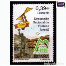 Sellos: ESPAÑA 2009. EDIFIL 4523. JUVENIA. NUEVO** MNH. Lote 194969725