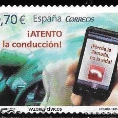Sellos: ESPAÑA 2012. VALORES CÍVICOS. ATENTO A LA CONDUCCION. EDIFIL 4698. USADO.. Lote 194970107