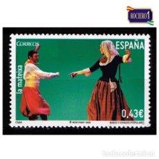 Sellos: ESPAÑA 2009. EDIFIL 4490. BAILES Y DANZAS POPULARES. NUEVO** MNH. Lote 194971012