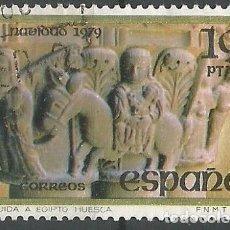 Sellos: ESPAÑA - SELLOS DE NAVIDAD 1979 - USADO. Lote 194972578