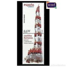 Sellos: ESPAÑA 2008. EDIFIL 4434. JUEGOS Y DEPORTES TRADICIONALES. NUEVO** MNH. Lote 194976937