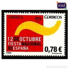 Sellos: ESPAÑA 2008. EDIFIL 4438. AMÉRICA-UPAEP. NUEVO** MNH. Lote 194977002