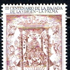 Sellos: ESPAÑA // EDIFIL 2577 // 1980 ... NUEVO. Lote 194989286