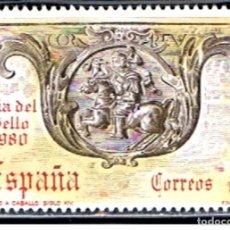 Sellos: ESPAÑA // EDIFIL 2575 // 1980 ... NUEVO. Lote 194989420